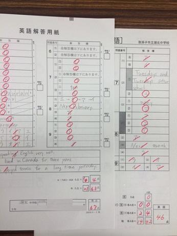 我孫子市立湖北中学校3年生英語21点アップおめでとう!!!画像