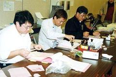☆センター試験願書受け付け始まる☆画像