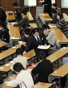 ☆センター試験まで残りあと○日☆画像