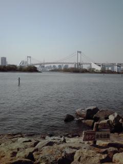 ☆東京湾見てきましたっ☆画像