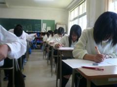 ☆高校1年生の生徒さんへ☆画像