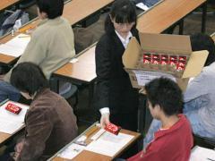 ☆センター試験2011☆画像