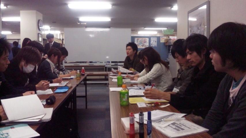 ☆冬期講習ミーティング2011☆画像