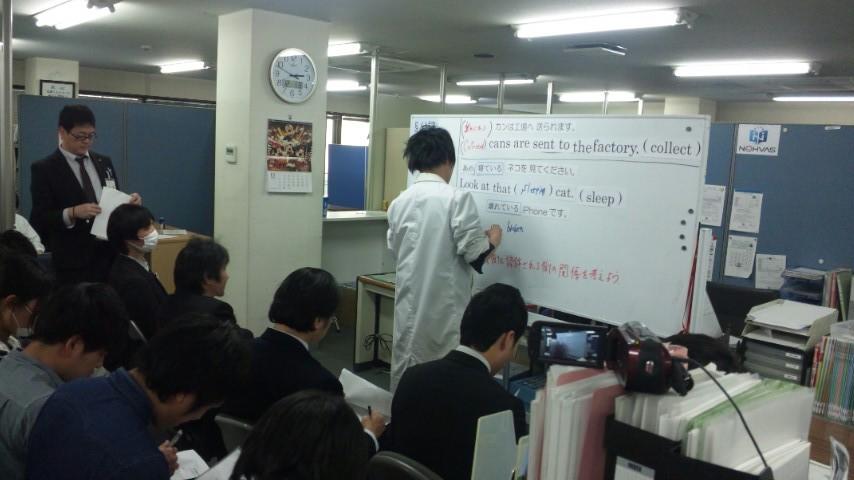 ☆冬期講習ミーティング2013☆画像