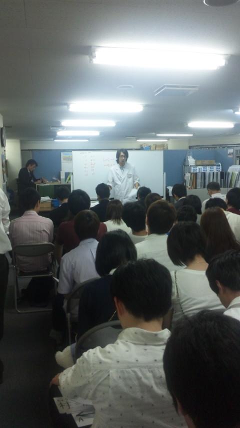 ☆夏期講習ミーティング2014☆画像
