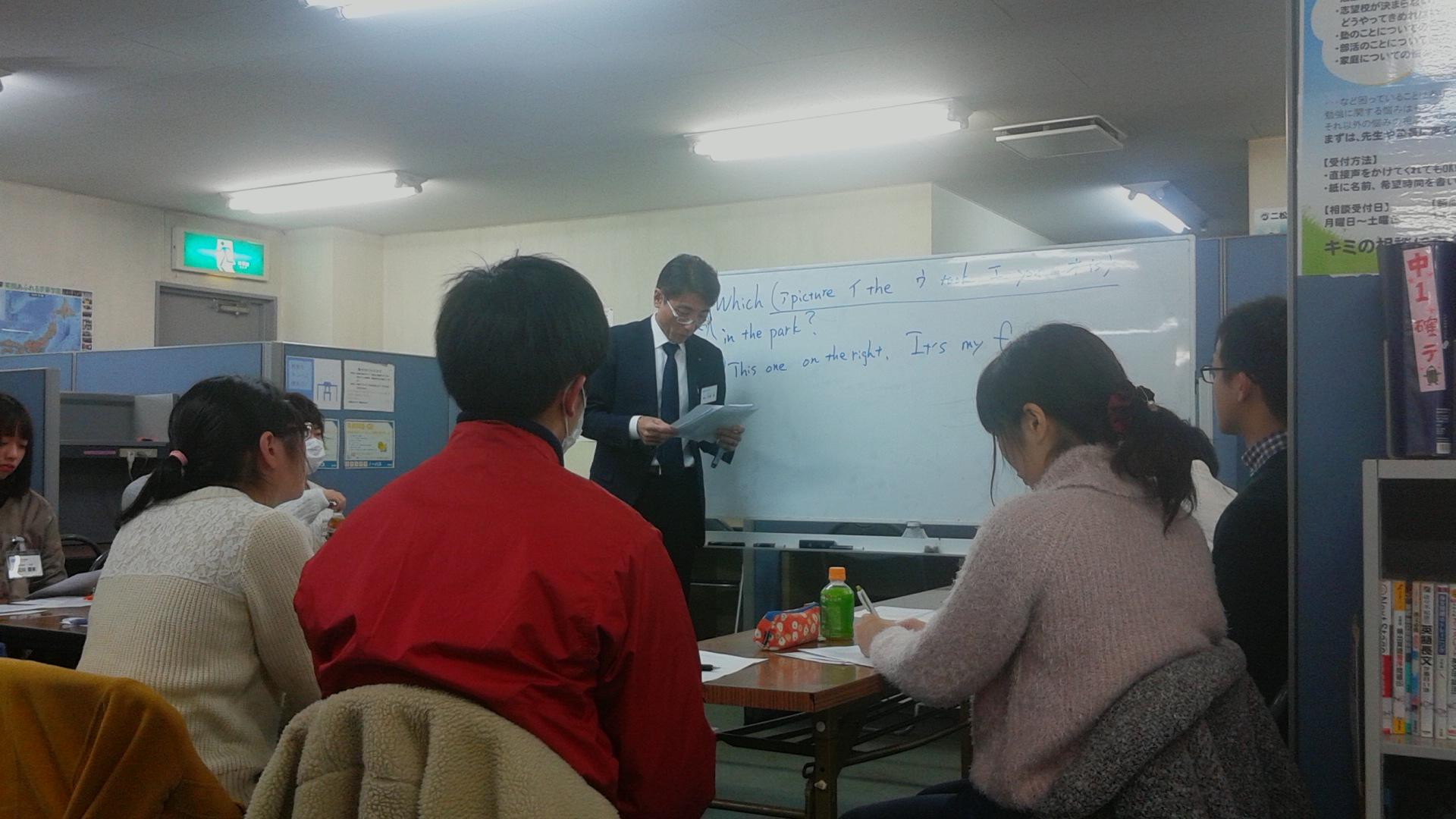 「冬期講習ミーティング」画像