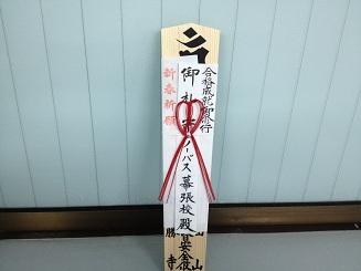 成田山新勝寺初詣 画像