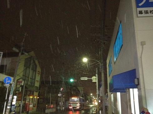 初雪が降りました。画像